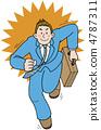 企業薪水的男性男性開始商人 4787311