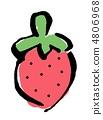 草莓 4806968