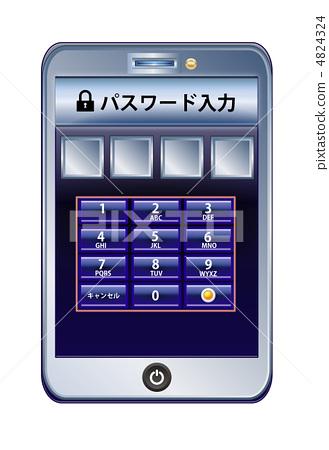 Smartphone release screen 4824324