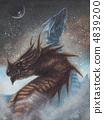 dragon, dragons, gemini 4839200