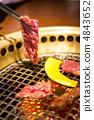 炭火烤的肉 烘烤的 炙烤的 4843652