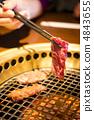 炭火烤的肉 烘烤的 炙烤的 4843655