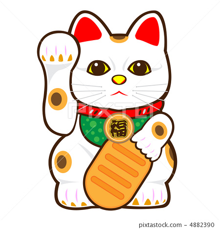 Good Fortune Cat Gif