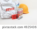 emergency supplies, emergency bag, survival kit 4925436