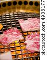 烘烤的 炙烤的 燃燒 4938177