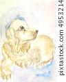 dog. watercolor 4953214