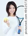 테니스 4962073