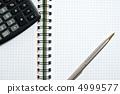 Notebook, ballpen and calculator 4999577