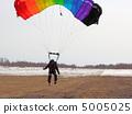 Parachutist 5005025