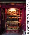 烤的 烤 烹飪 5008691