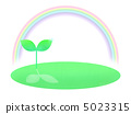 雙葉和彩虹 5023315