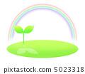 雙葉和彩虹 5023318
