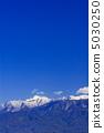푸른, 하늘, 남 5030250