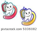 牙科 刷子 矢量 5036082