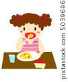 餐 5039696