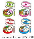 午餐盒 5053298