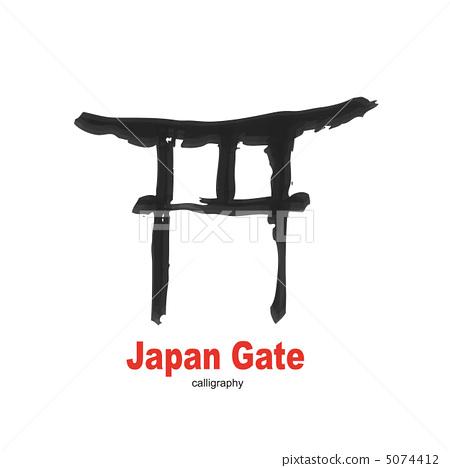 Japan Gate 5074412