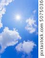 太陽和藍天和雲彩 5075036