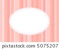 Pearl frame 5075207