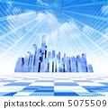 미래 도시 고층 빌딩의 도시 5075509