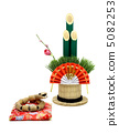 year of the snake, new year's greetings 2013, lucky charm 5082253