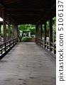 Nanzenji Corridor 5106137