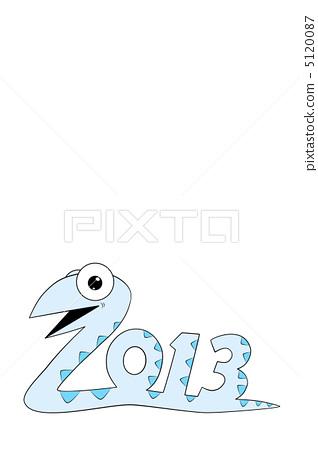 2013 大毒蛇 蛇 5120087