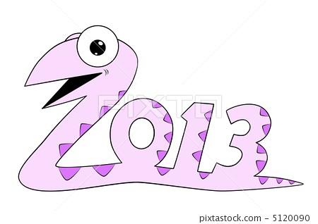 2013 大毒蛇 蛇 5120090