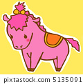Pink horse 5135091