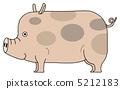 陸生動物 動物 豬 5212183