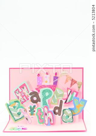 생일 축하 5213804