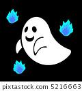 幽灵 鬼 幻影 5216663