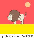 ライオン 5217489