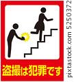 窺淫癖關注-40 5250372