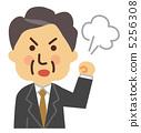 Angry boss 5256308