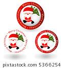 santum, christmas, noel 5366254