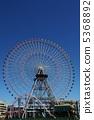 요코하마 미나토 미라이의 관람차 5368892