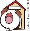 哈欠的一隻狗 5376393