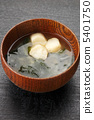 味增湯 湯盤 日本料理 5401750