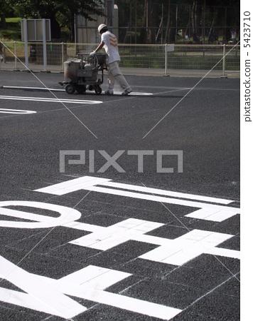 停車場繪圖 5423710