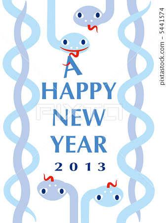 New Year card 5441574