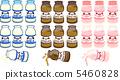 草莓牛奶 咖啡口味的牛奶 咖啡牛奶 5460828
