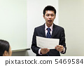 A businessman who presents materials with hands 5469584