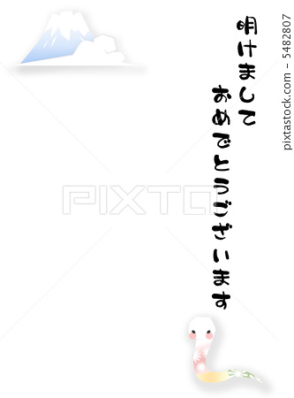 뱀 년 연하장 5482807