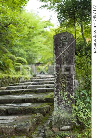 Stone monument of Nanno Buddha temple 5497177