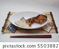 鮭魚 加鹽燒烤或烤製 鮭 5503882