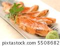 鮭魚 鮭 三文魚 5508682