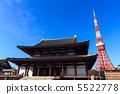 조 죠지와 도쿄 타워 5522778