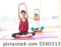 Yoga image 5540313