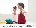 Yoga image 5540673